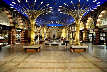 Al Bustan Rotana Dubai special Garden