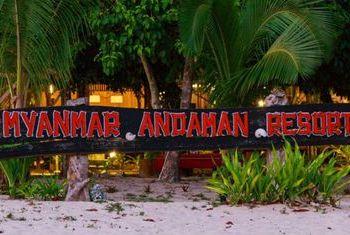 Myanmar Andaman Resort Garden