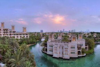 Madinat Jumeirah Dar Al Masyaf View