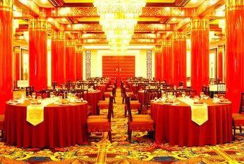 Beijing Qianmen Jianguo Hotel restaurant