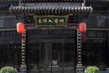 Yunjincheng Hotel, Pingyao Entrance