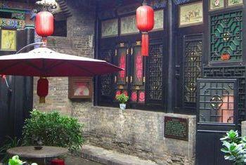 Yunjincheng Hotel, Pingyao Decor