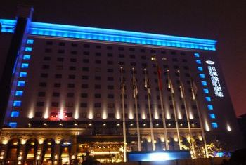 The Grand Noble Hotel Xian Overview