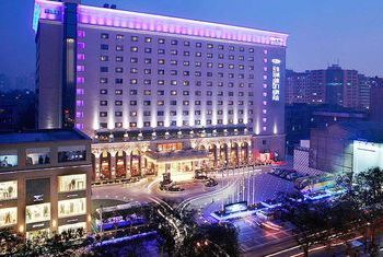 The Grand Noble Hotel Xian Building