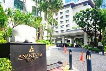 Anantara Siam Bangkok Hotel gate