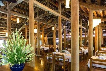 Pilgrimage Village Hue Restaurant 1