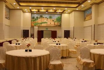 Al Diyar Hotel Dining room