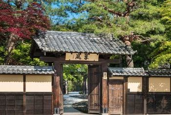 Suiran, A Luxury Collection Hotel Kyoto gate