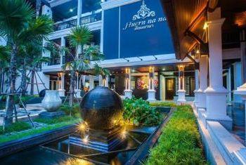 Huern Na Na Boutique Hotel outside