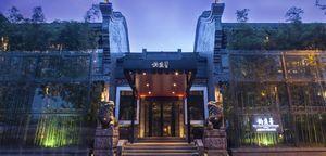 Chengdu Diaoyutai Boutique Hotel