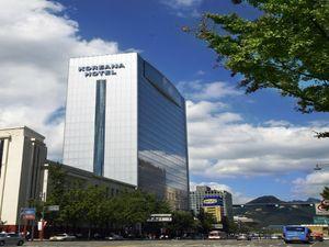 Koreana Hotel Business Seoul