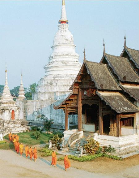 Luxury Thailand