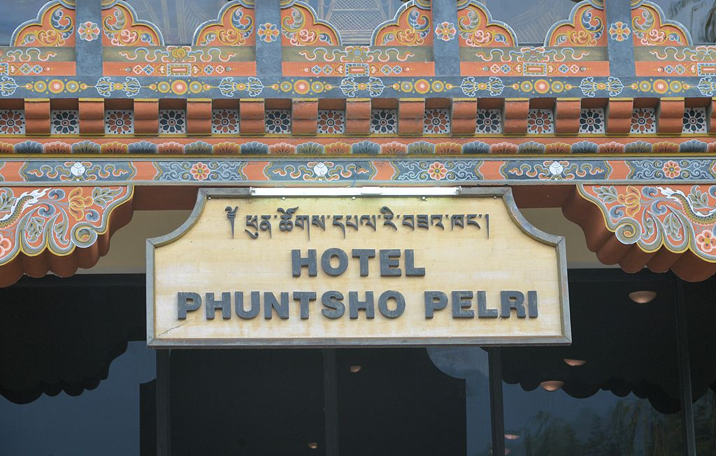 Phuntsho Pelri