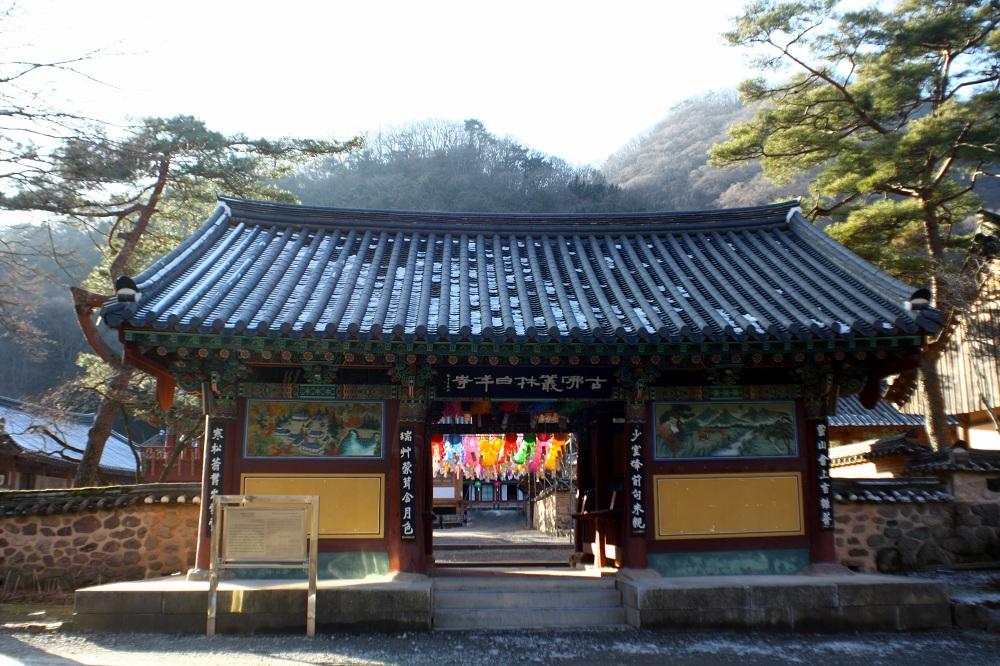 Baekyangsa Temple - Korean