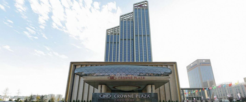 Crowne Plaza Hotel Lanzhou