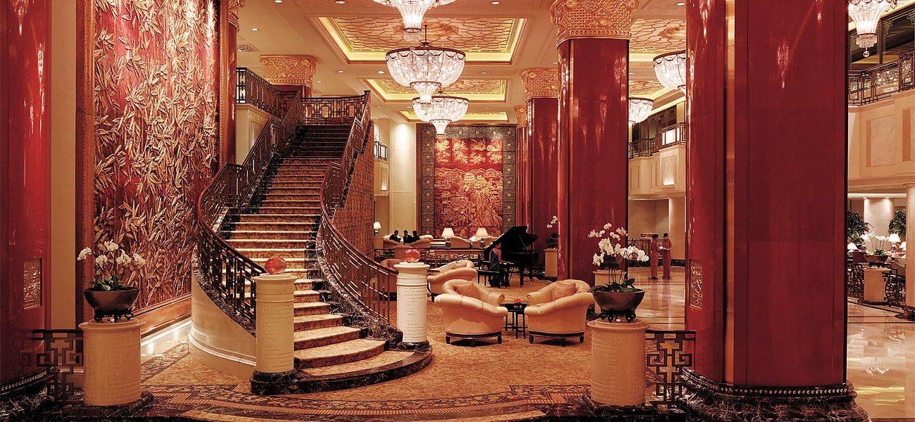 Shangri-La Hotel, Beijing