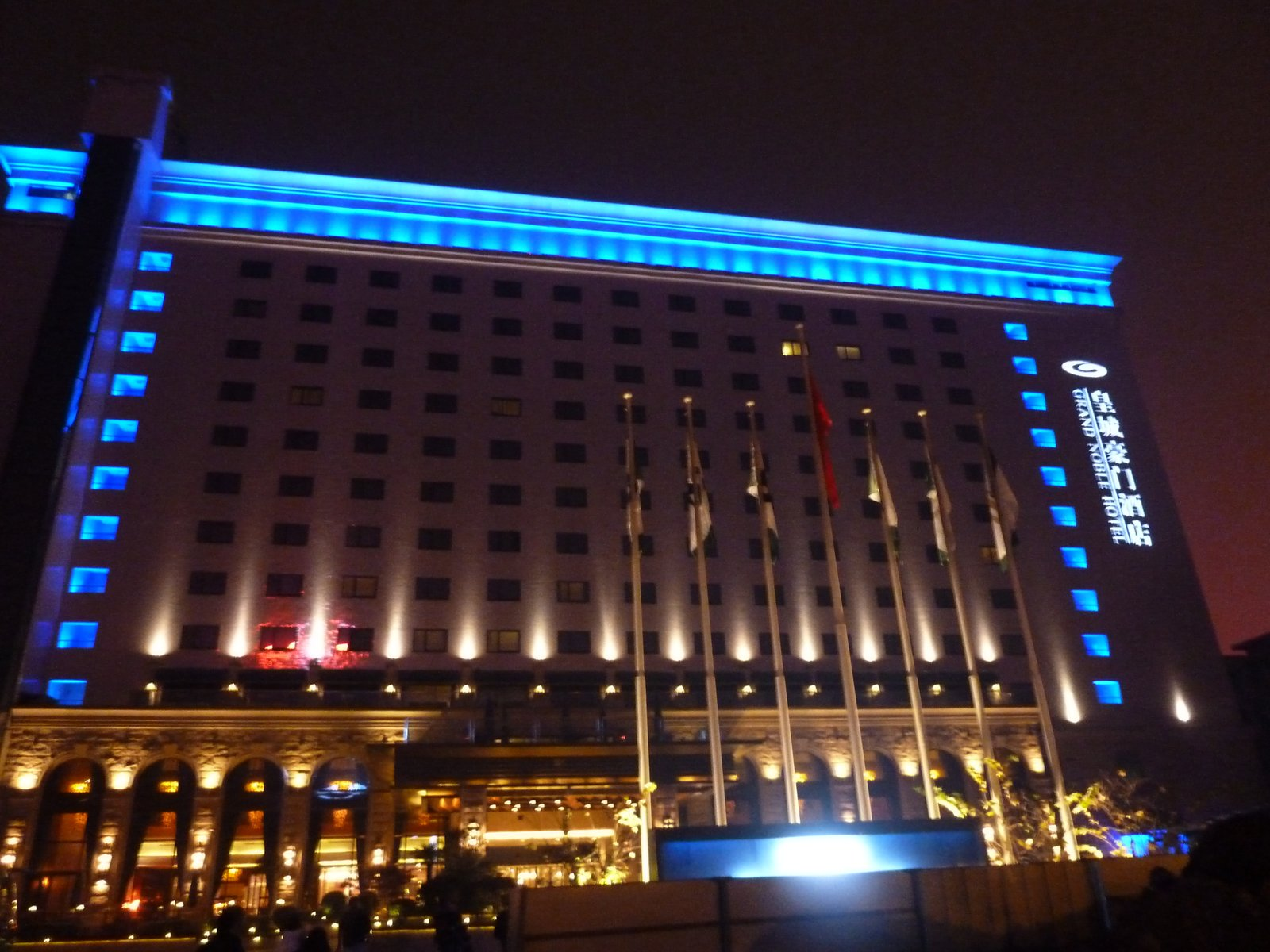 The Grand Noble Hotel Xian