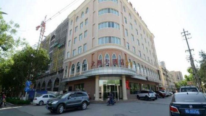 Turpan Huozhou Hotel
