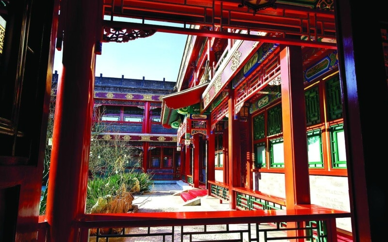Han's Royal Garden Hotel Beijing